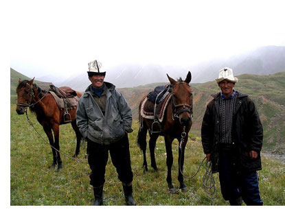 Riders with horses in Kyrgyzstan
